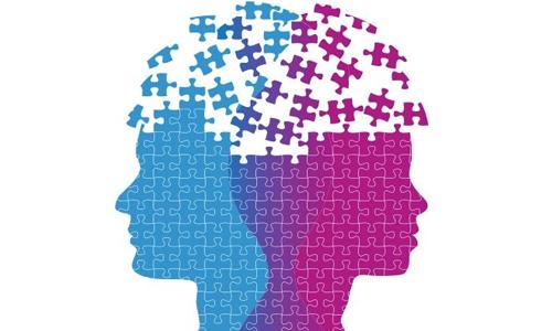 Imagem do curso Educação Cognitiva e Valores Éticos