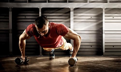 Imagem do curso Musculação e Treinamento Físico